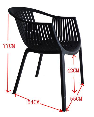 Plastic Java Cafe Chair