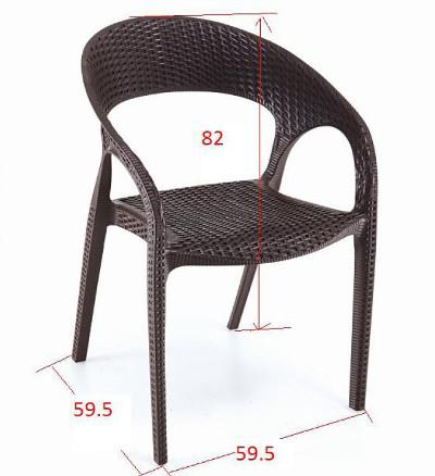 Plastic Rattan Bali Cafe Chair