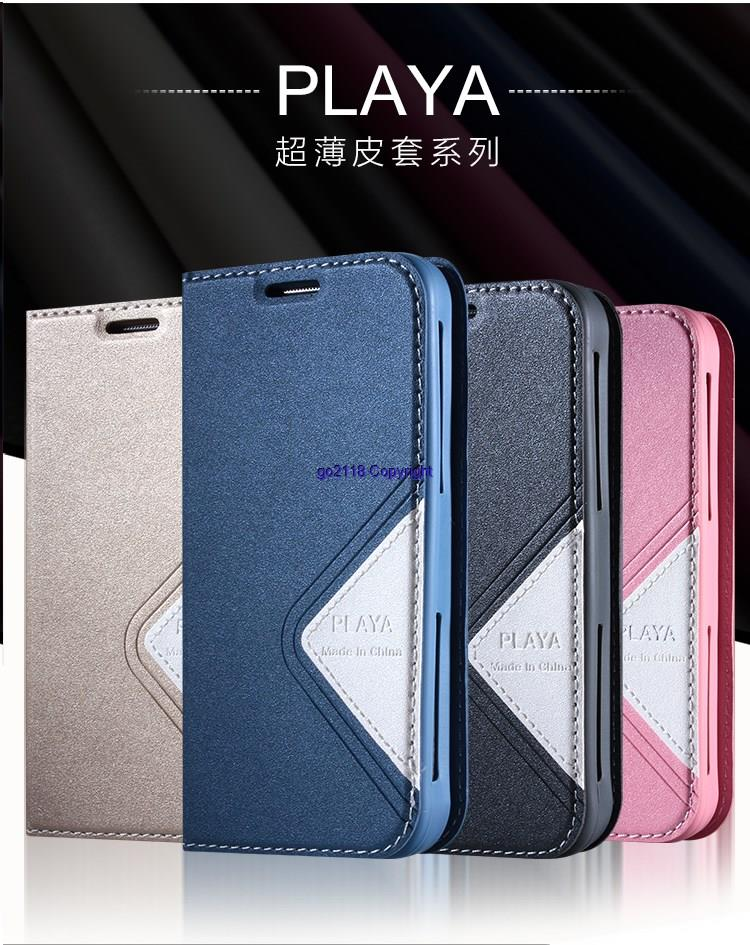 Playa Elephone P6000 Pro Silk Pattern PU Leather Flip Case Cover Casin