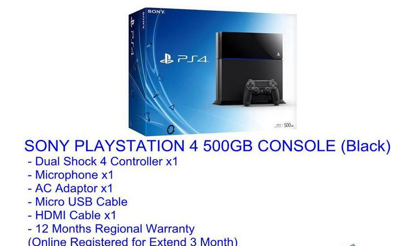 PlayStation 4 500GB Play Station PS4 System (SONY WARRANTY)