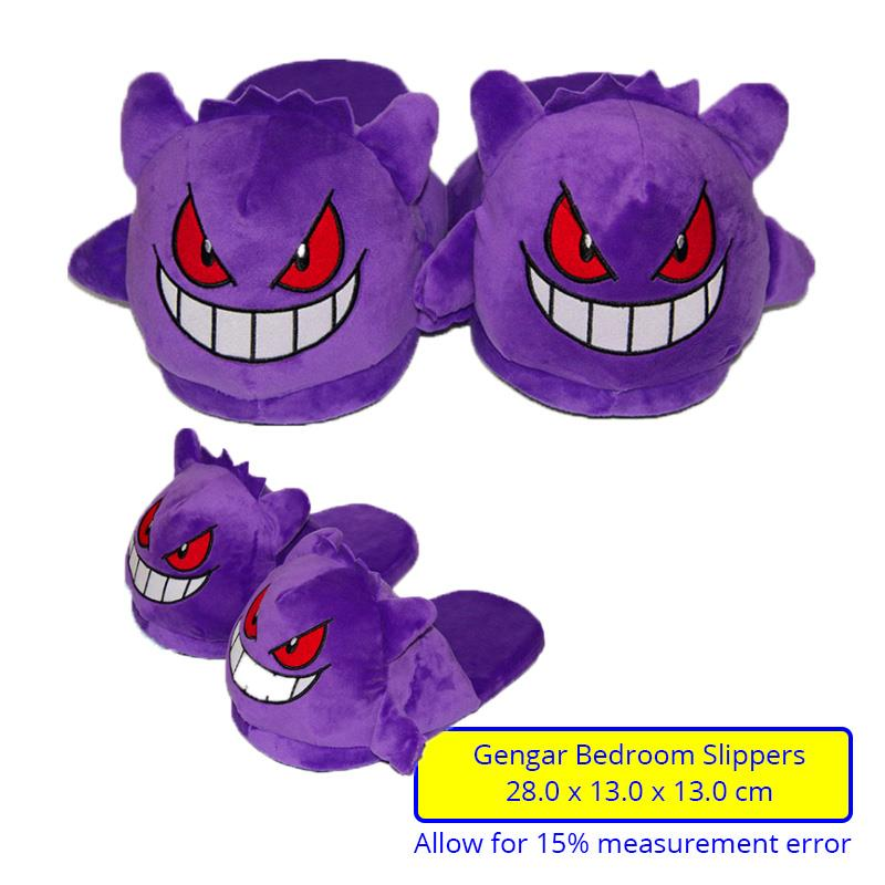 Pokemon Gengar Slippers