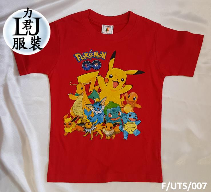 Pokemon GO Pikachu Kids / Children Short Sleeve T-Shirt Tee Shirt