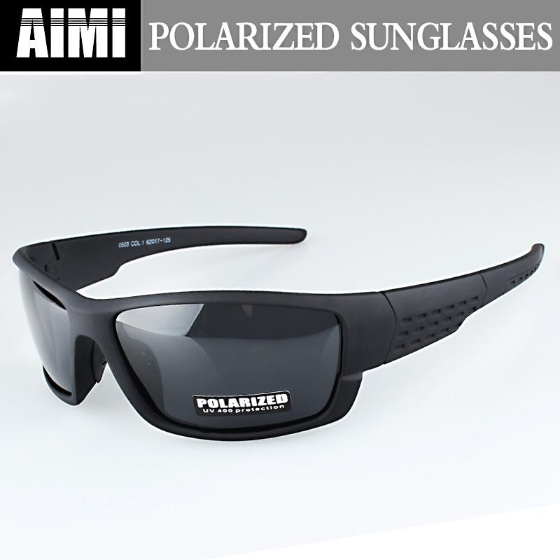 Polarized Sunglasses Test Image  polarized free test aimi polarized end 1 9 2017 12 15 pm