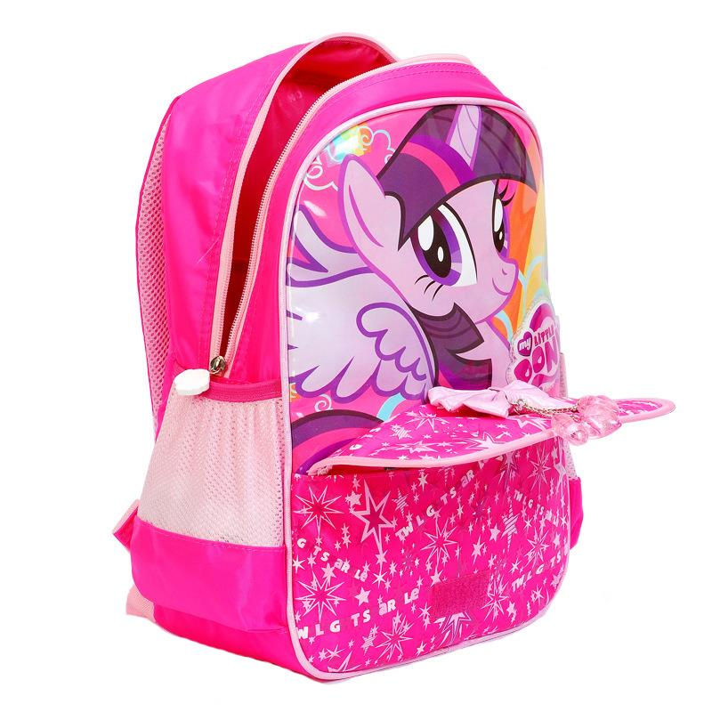 MY LITTLE PONY TWILIGHT SPARKLING STAR PRE-SCHOOL BAG