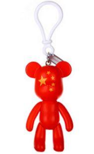 POPOBE Key Chain, 8 CM length, RED Bear, collectible