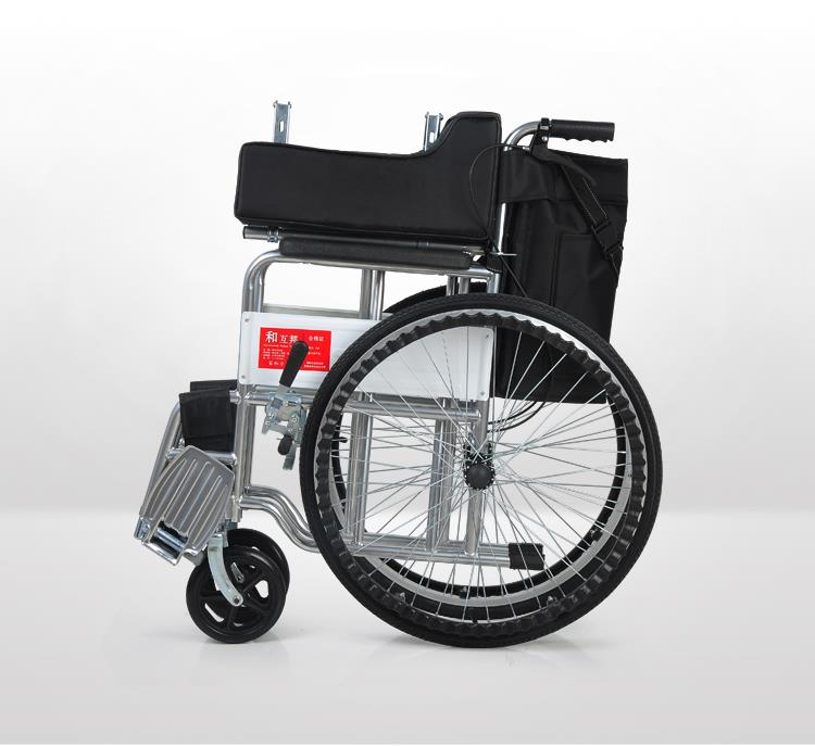 Portable folding wheelchair thicker steel