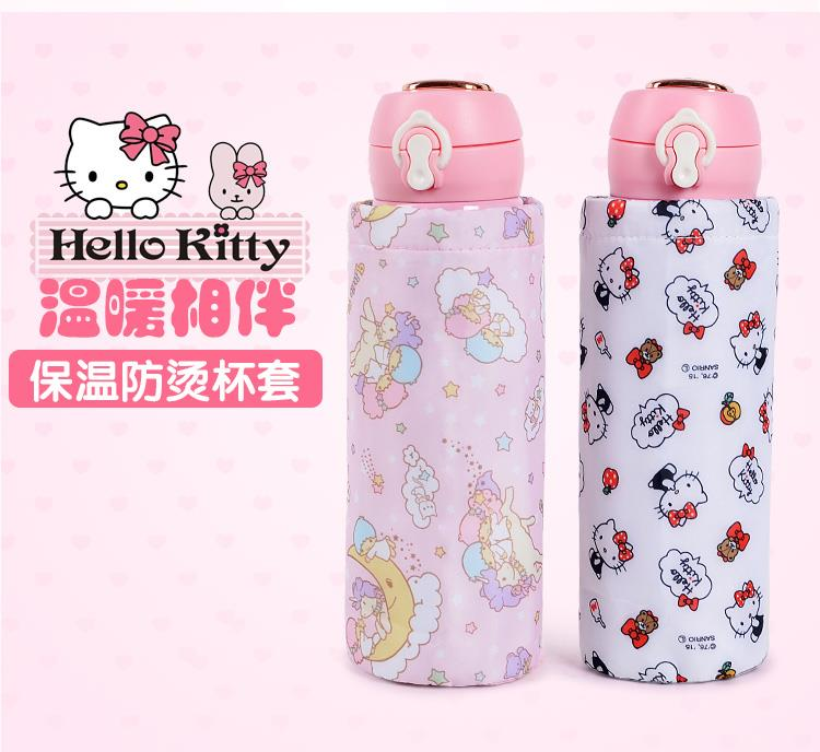 (Pre Order 1 Month) Hello Kitty Canvas Keep Warm Bag