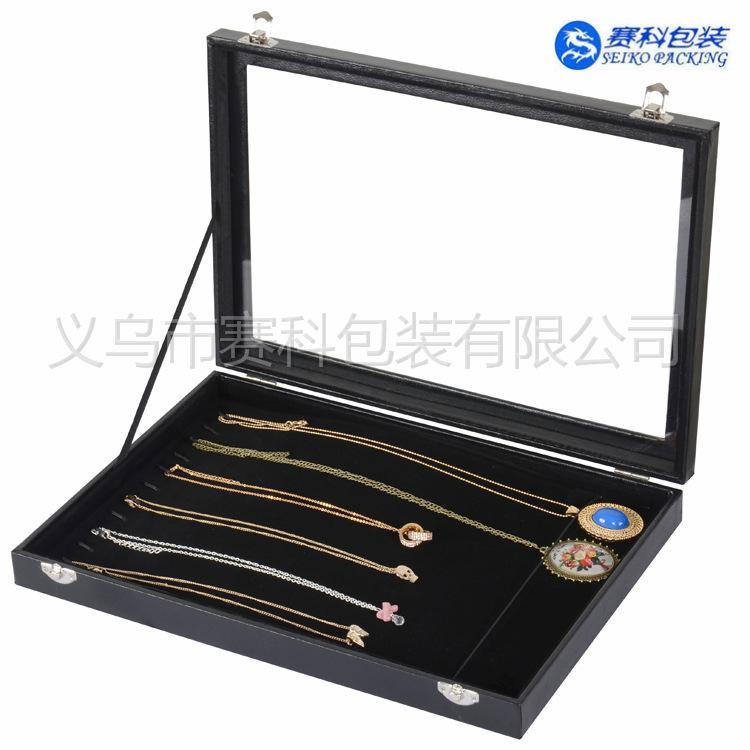 Premium 11 Necklace & Bracelet Storage Box