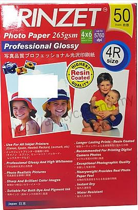 PRINZET 4R RESIN COATED GLOSSY PHOTO PAPER 265GSM 50SHEET