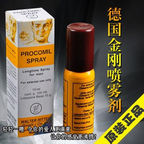 PROCOMIL SPRAY 15ml (Tahan Lama Prolong Delay Spray) Original