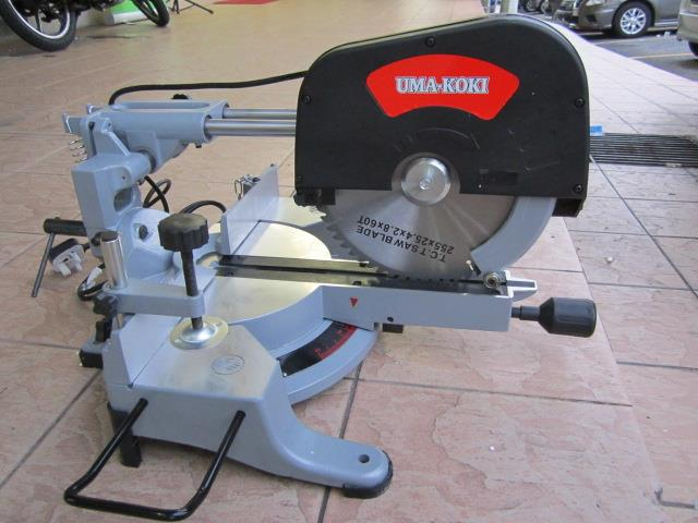 MY Professional 1600W 255mm Induction Motor Slide Miter Saw