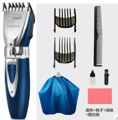 Professional Hair Trimmer Electric Hair Clipper Cutting Machine