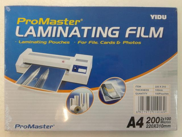 ProMaster Laminating Film (A3 / A4 / 65mmx95mm)