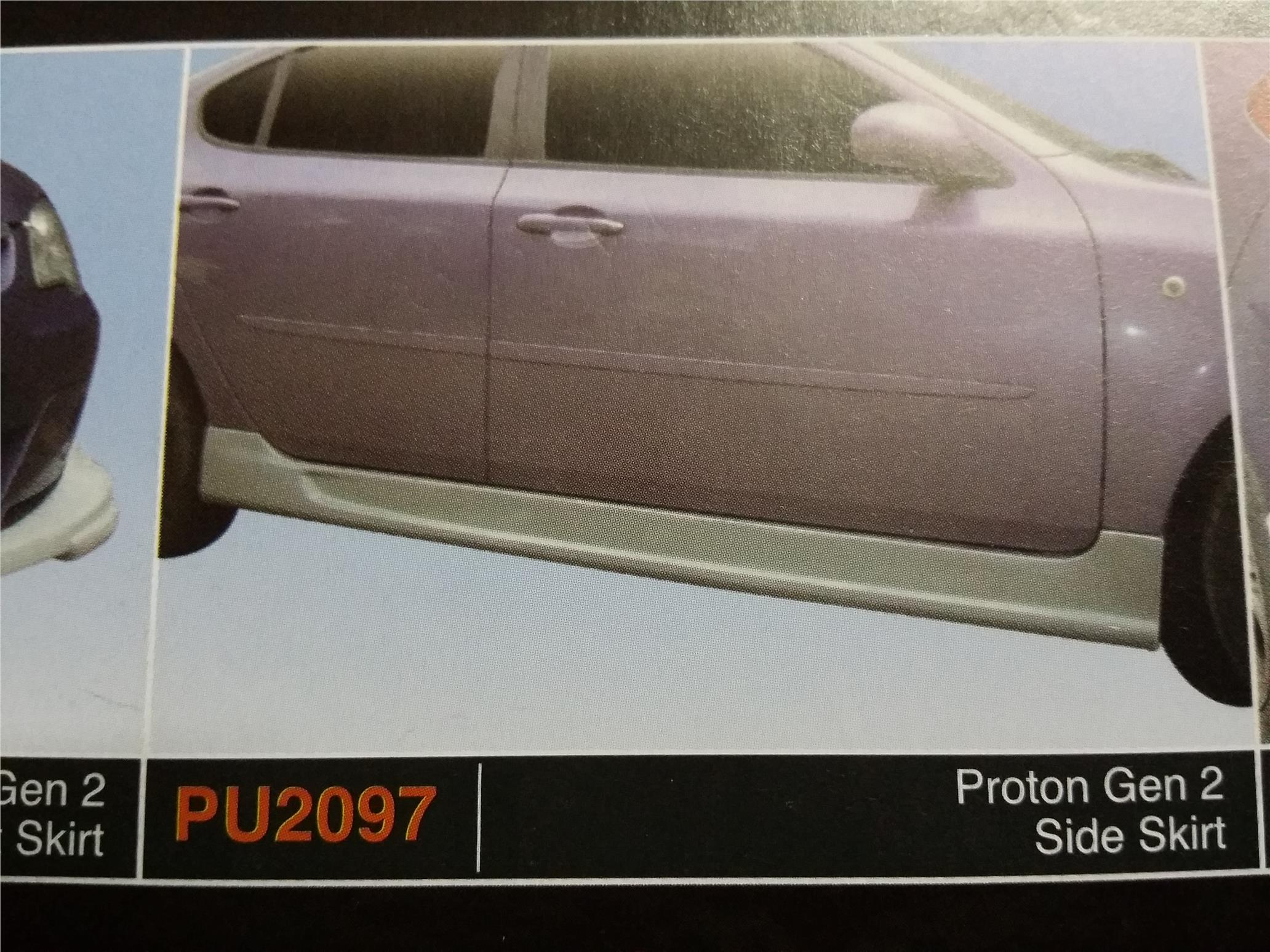 PROTON GEN 2 SIDE SKIRT