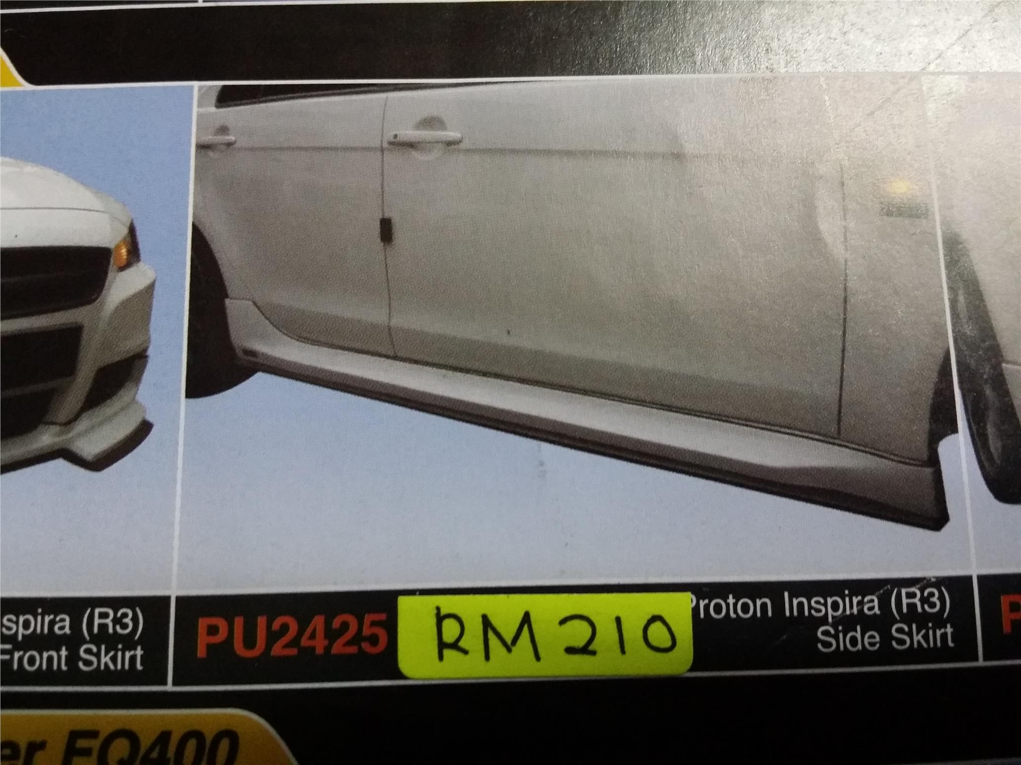PROTON INSPIRA SIDE SKIRT PU2425
