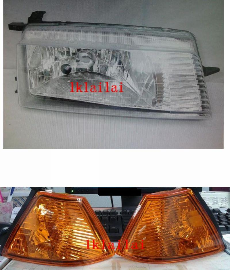Proton Iswara '93 Head Lamp with Yellow Corner /Signal Lamp