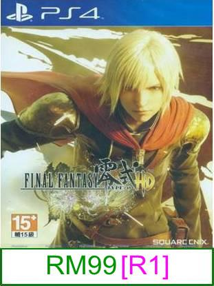 PS4 Final Fantasy Type-0 HD [R1] ★Brand New & Sealed★