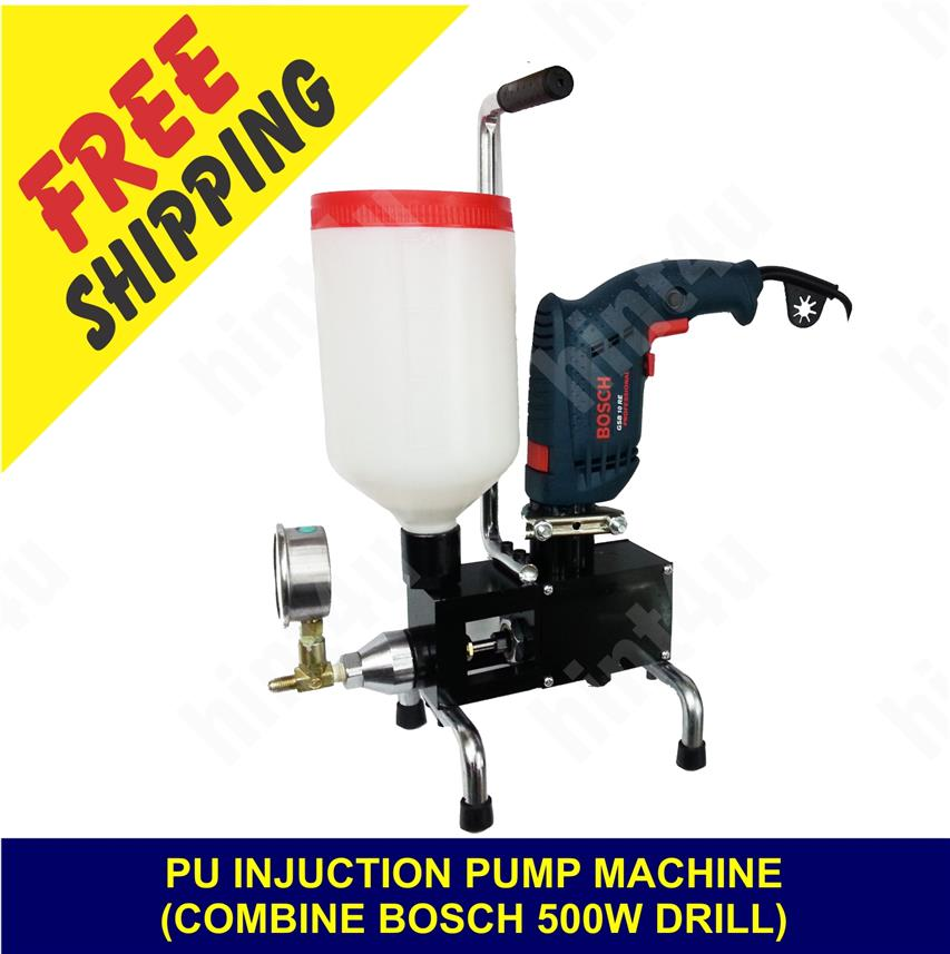 PU INJUCTION PUMP MACHINE (COMBINE BOSCH 500W DRILL)