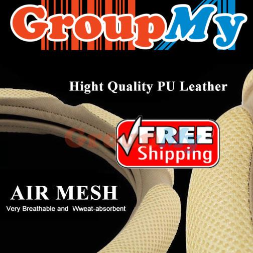 PU Leather Mesh Car Steering Wheel Cover Heat Resist Easy Grip AntiSli