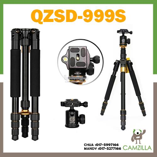 QZSD Lightweight era Q-999S travel light tripod portable professional