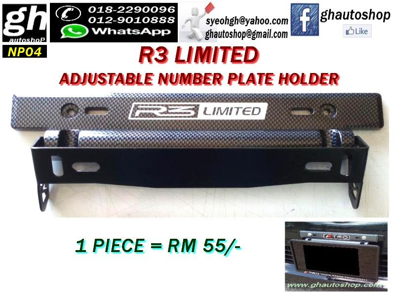 R3 LIMITED LOGO ADJUSTABLE CARBON TYPE PLATE HOLDER NP04