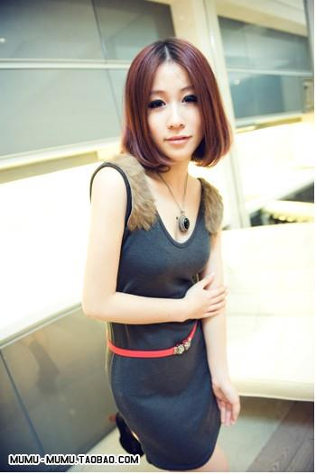 New~ Rabbit Fur Shoulder Long Singlet