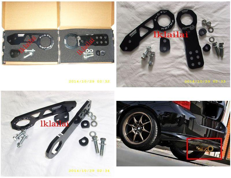 Racing Password JDM Front & Rear Tow Hook [Per pair]