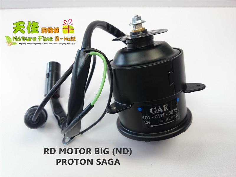 Radiator Motor Big/Small (ND) for Proton Saga