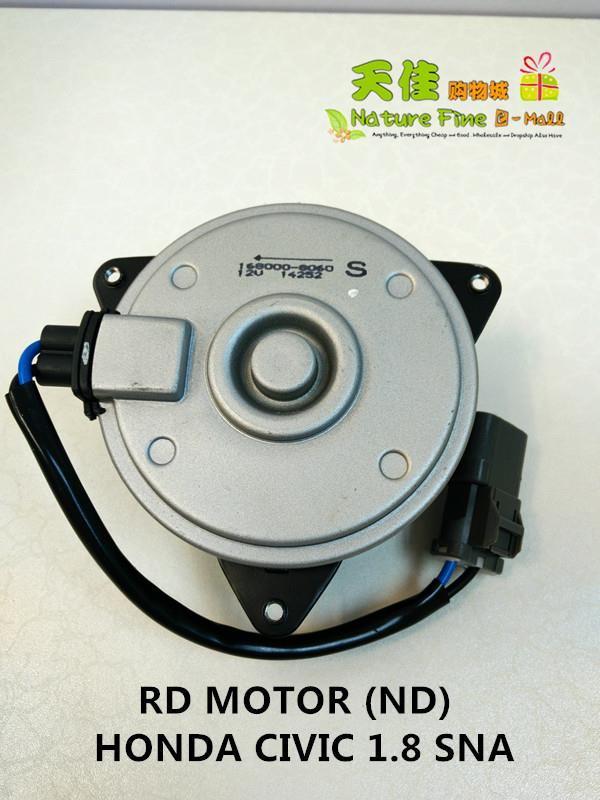 Radiator Motor (ND) For Honda Civic 1.8 SNA