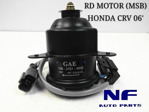 Radiator Motor for Honda CRV 06'