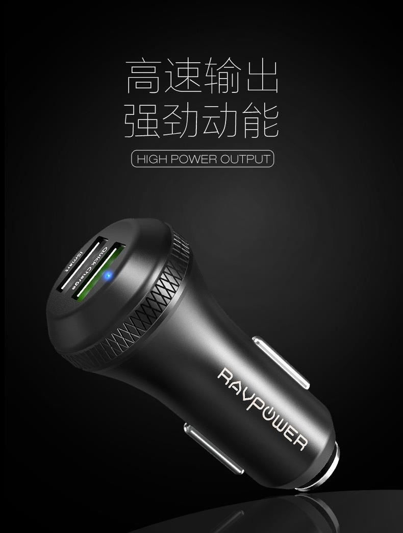 RAVPower RP-VC007B 36W Dual USB Car Charger with Quick Charge 3.0