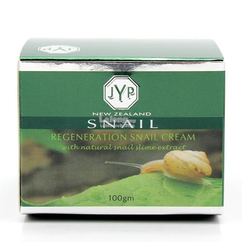 [READY STOCK] JYP - Regeneration SNAIL Cream  -100gm