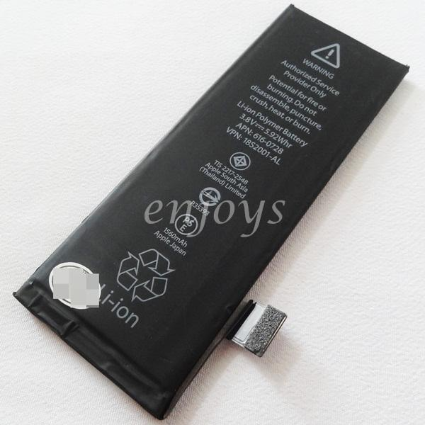 apple iphone 5 battery real original battery for a end 4 12 2017 8 01 am 13427