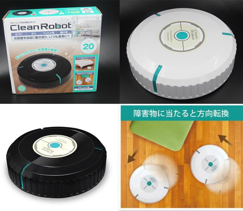 Rechargeable Auto Cleaner Robot (Dust / Hair Sticky Mop Sweep cleaner)