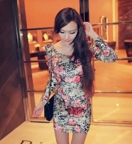 Remarkable Leopard Pattern Dress