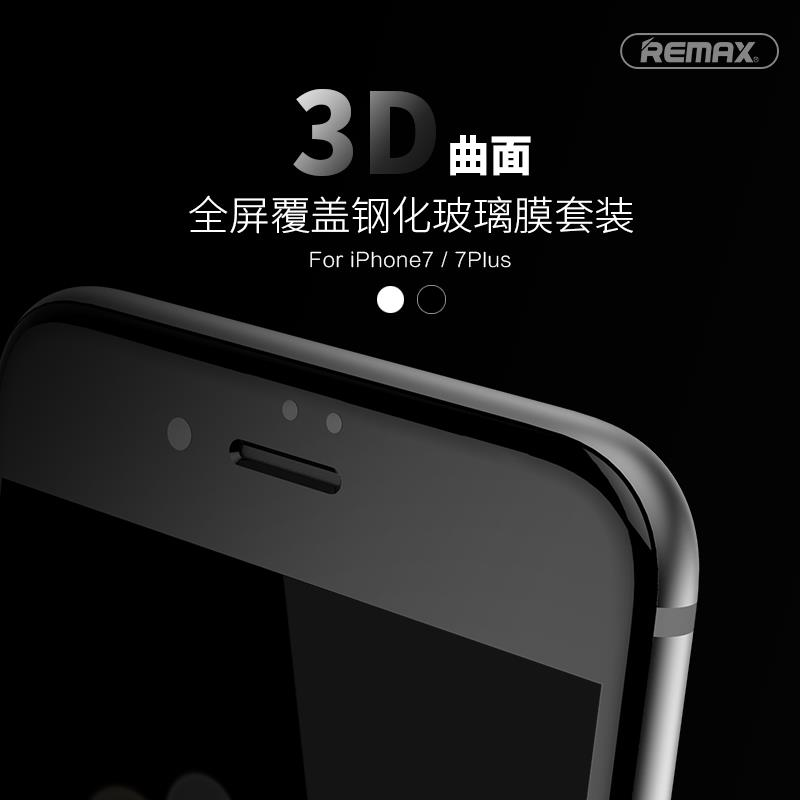 REMAX 3D Curved Eye Protection Tempered Glass iPhone 7 Black