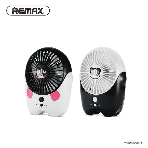 Remax Cartoon Mini Fan 6