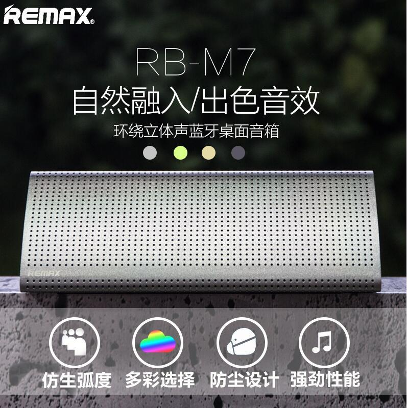 Image result for remax m7
