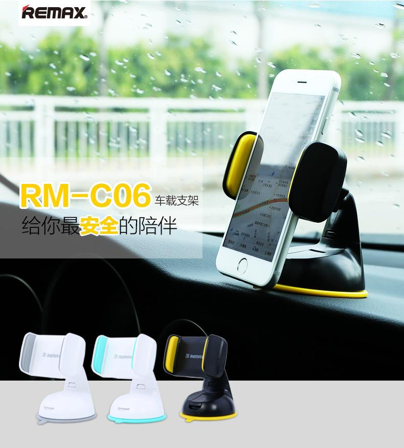 REMAX RM-C06 GPS MAP Standable Dashboard Car Mobile Phone Holder