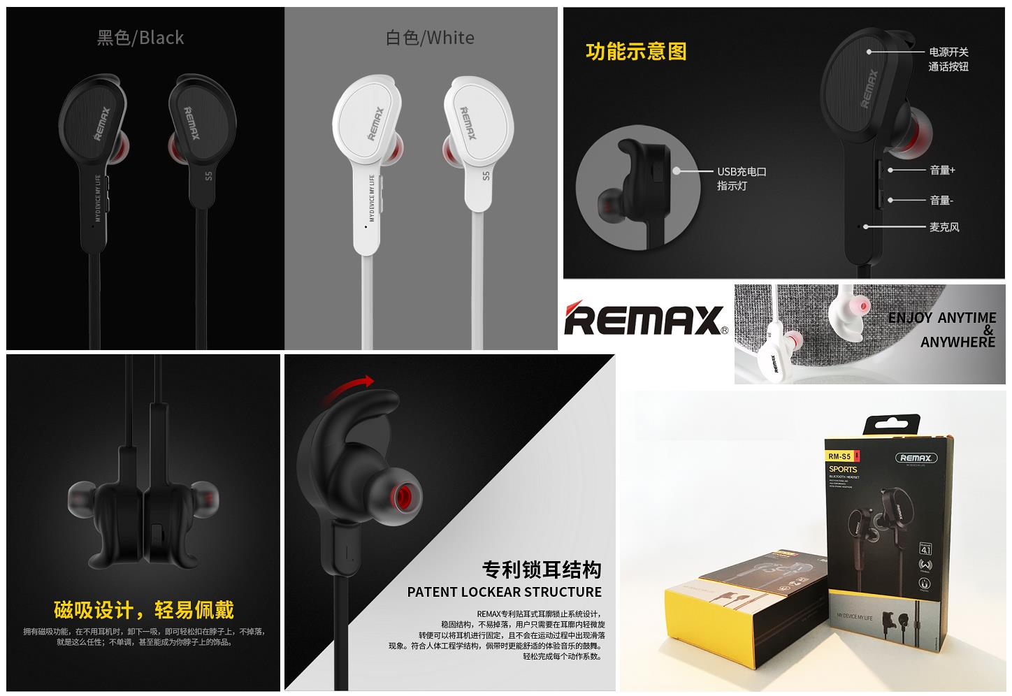 REMAX RM-S5 S5 MAGNETIC SPORTS WIRELESS BLUETOOTH 4.1 HEADSET EARPHONE