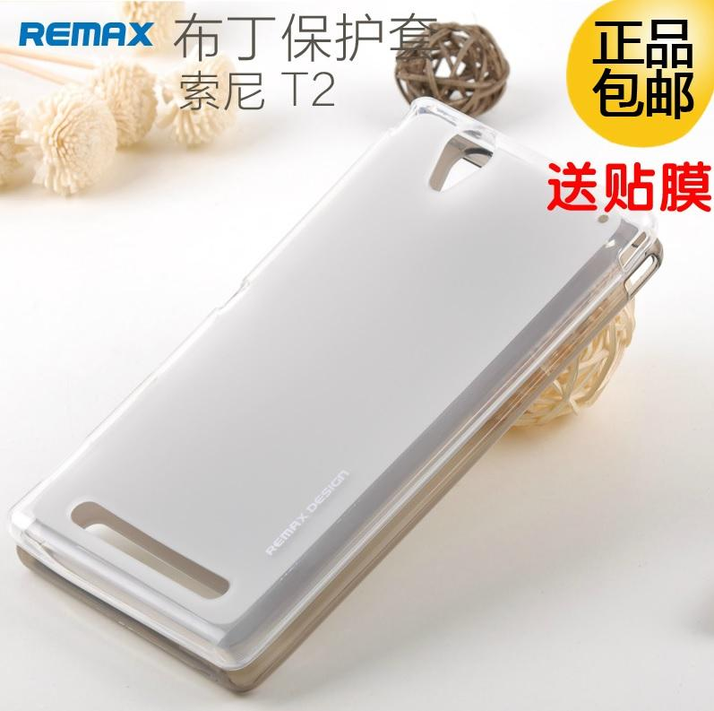 Remax SONY Xperia Z2 T2 Ultra Silicone TPU SGP Pudding Back Cover Case
