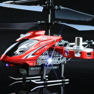 Remote Helicopter 4.5CH - Best Gifts for Kids