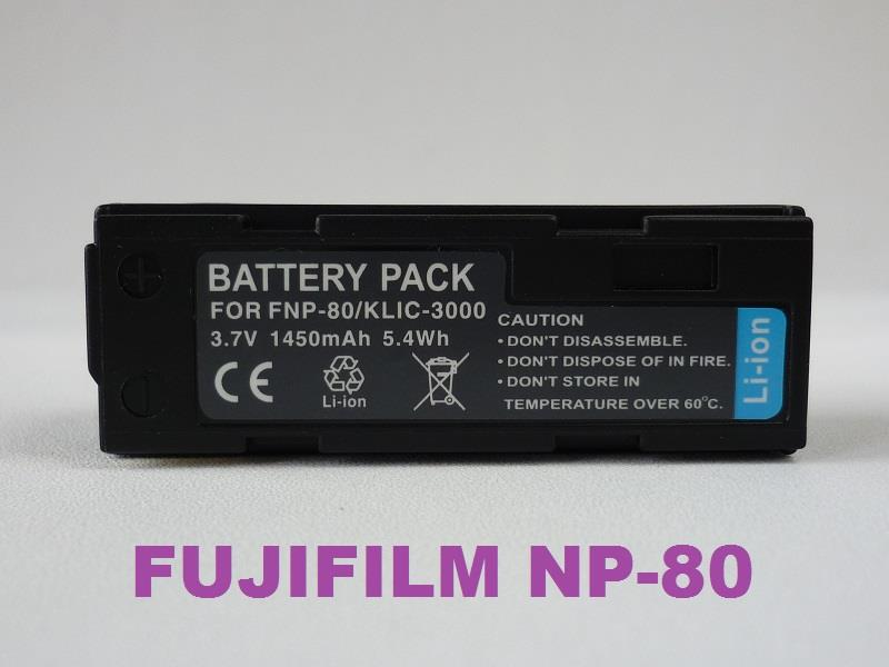 Replacement Battery for Fujifilm NP-80