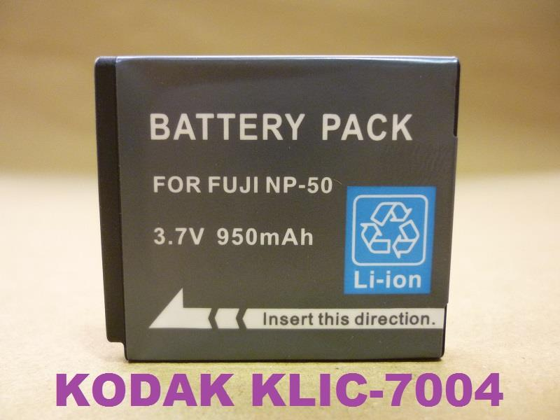 Replacement Battery for Kodak KD-7004