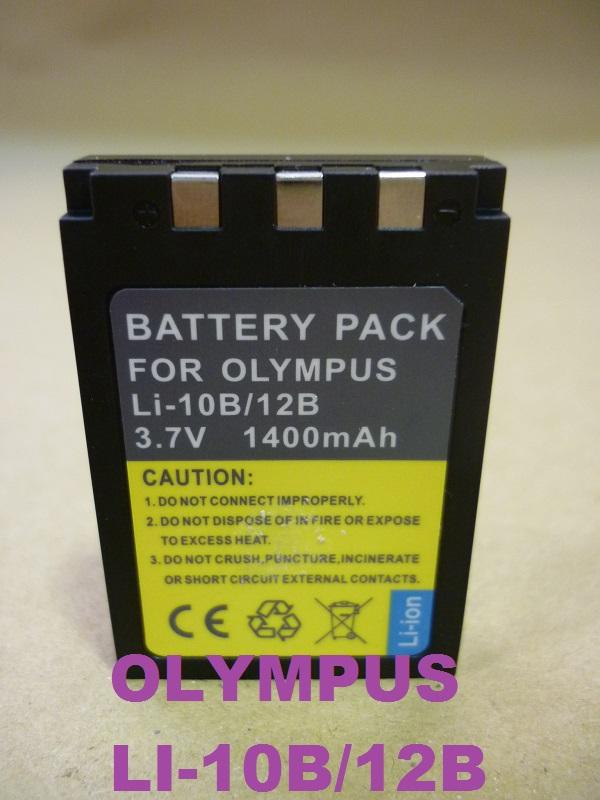 Replacement Battery for Olympus LI-10B 12B