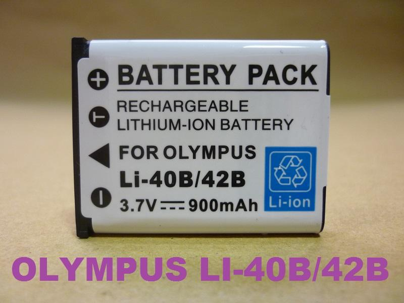 Replacement Battery for Olympus LI-40B 42B