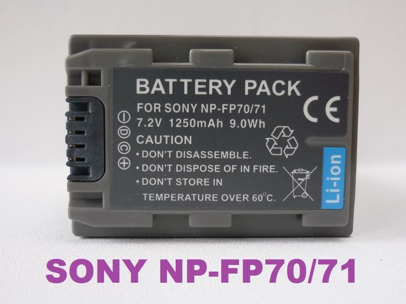 Replacement Battery for Sony NP-FP70