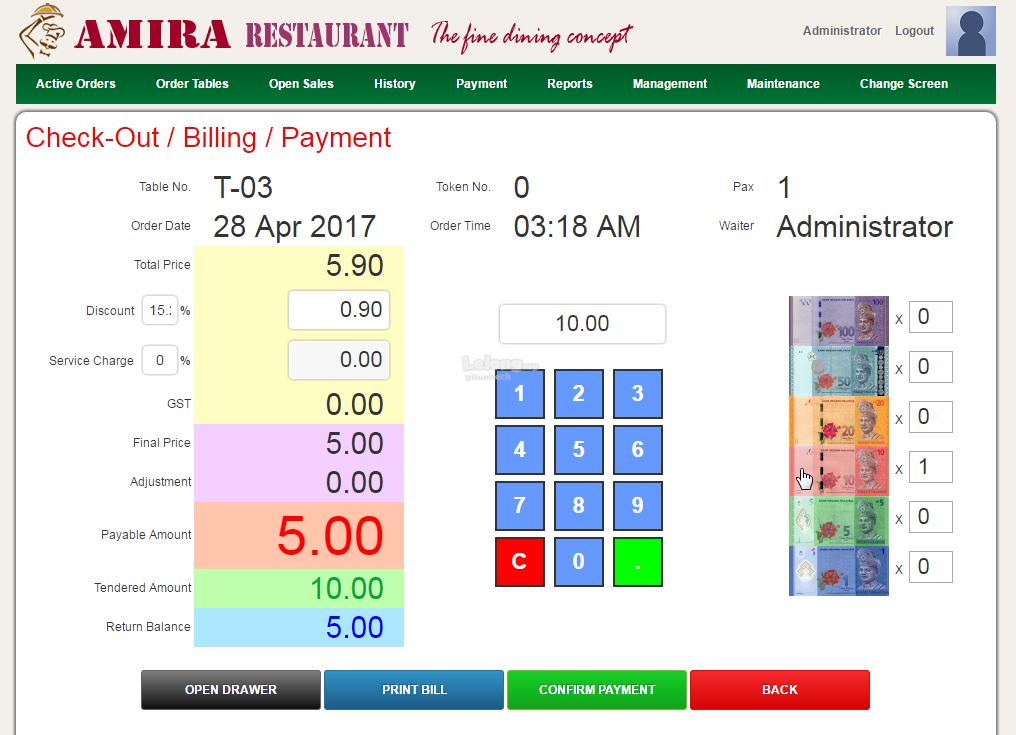 Simple Restaurant Kitchen Order System Token P To Design Ideas