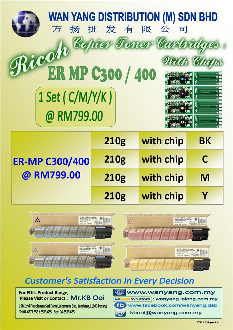 Ricoh ER-MP C300/400-with CHIPS CMYK-Copier Toner Cartridge