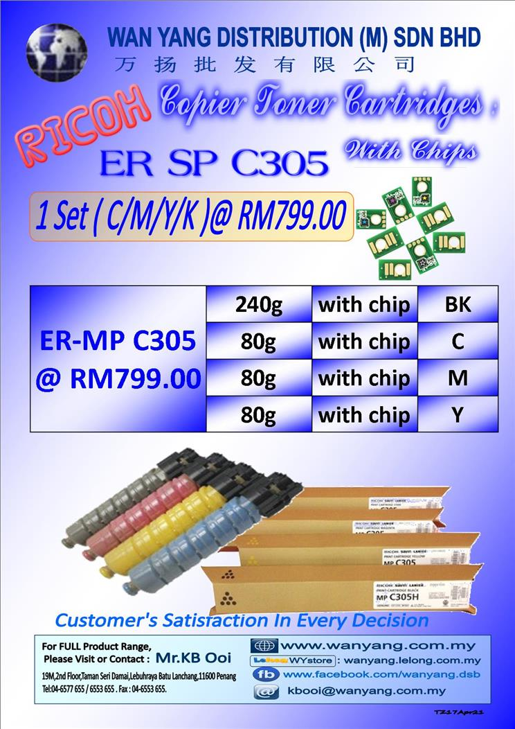 Ricoh ER-MP C305-with CHIPS CMYK-Copier Toner Cartridge .